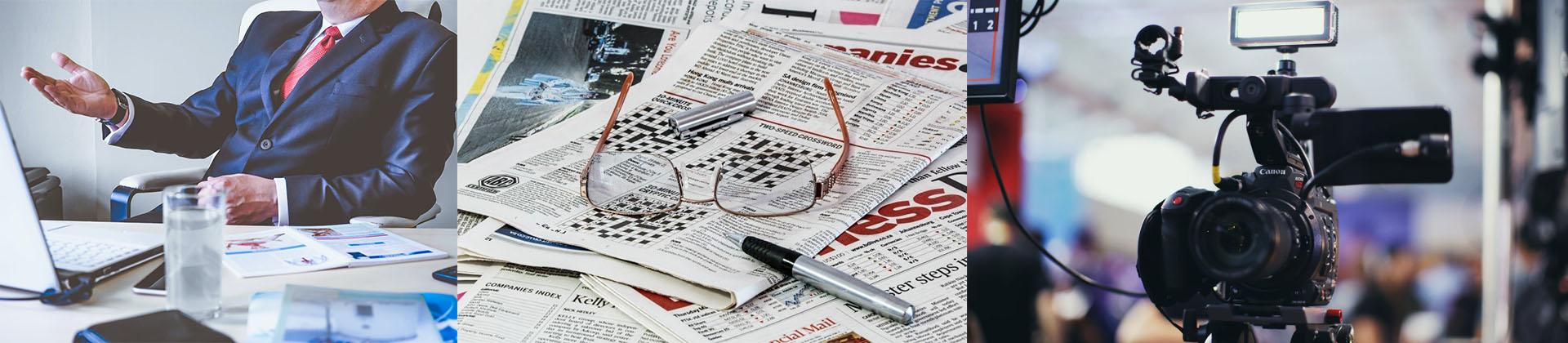 新闻资讯  /  产品资讯