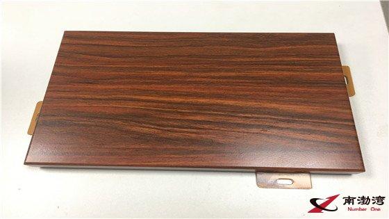 木纹铝单板怎么选择?